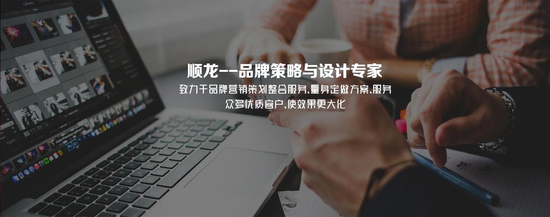 临沂企业宣传片